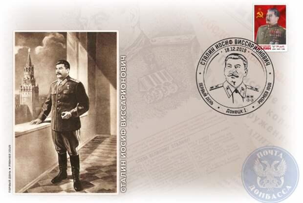 Соловьев оценил выпуск в ДНР марки с изображением Сталина