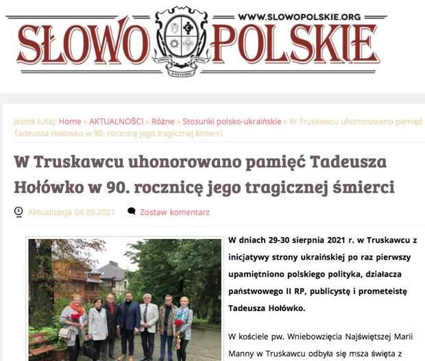 На Галичине поддерживают план Голувко по расколу Украины