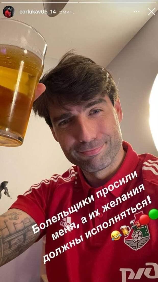 Ведран Чорлука / ФОТО: Instagram