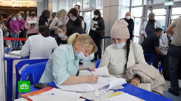 В России остался один регион без системы QR-кодов и обязательной вакцинации