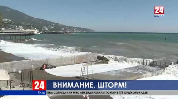 МЧС просит крымчан не выходить на пляжи и набережные в шторм