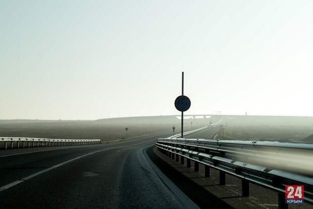 Власти Крыма опровергли слухи о том, что трасса «Таврида» будет платной
