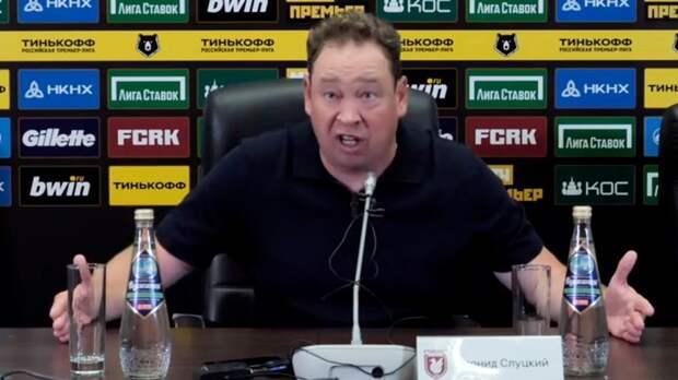Жамалетдинов: «Слуцкий у меня главным тренером не был, поэтому неинтересно, чем он занимается»