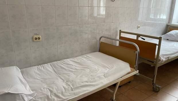 Около 5 тыс коек для возможных больных коронавирусом создадут в Подмосковье