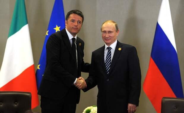 Пустой кошелек заставил Италию встать на сторону России