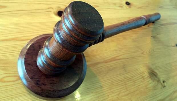 В Подмосковье к ответственности привлекут 338 юридических лиц за нарушение самоизоляции