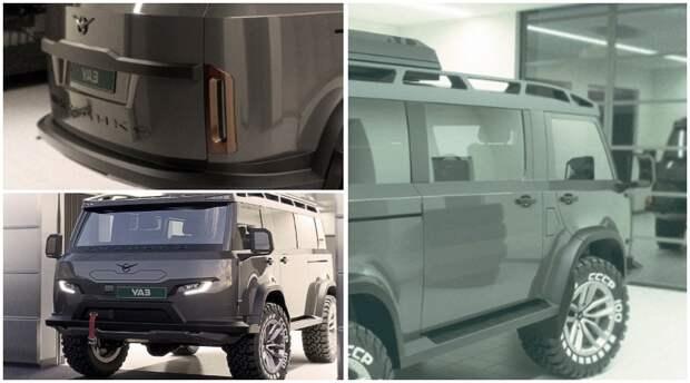 УАЗ представил концепт новой пассажирской «Буханки»
