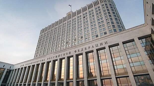 Депутаты одобрили закон о новом порядке формирования правительства