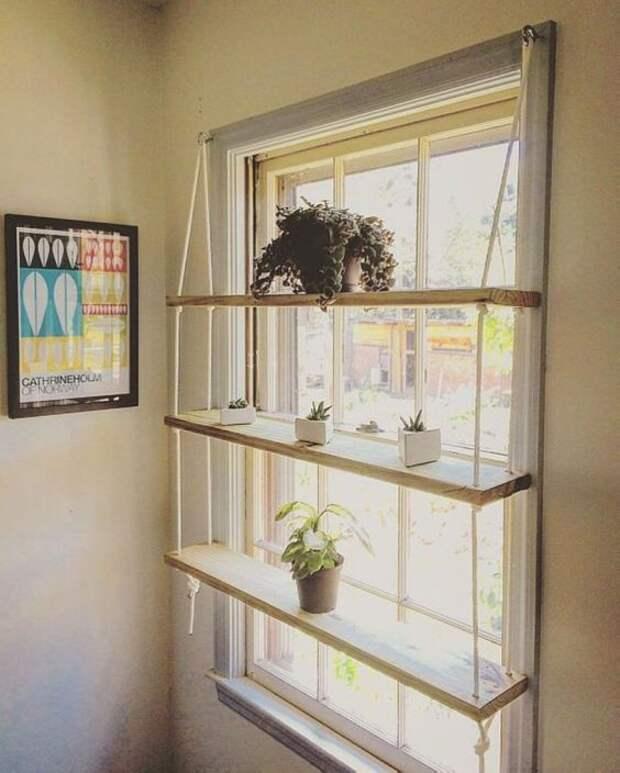 Навесные полки на окно