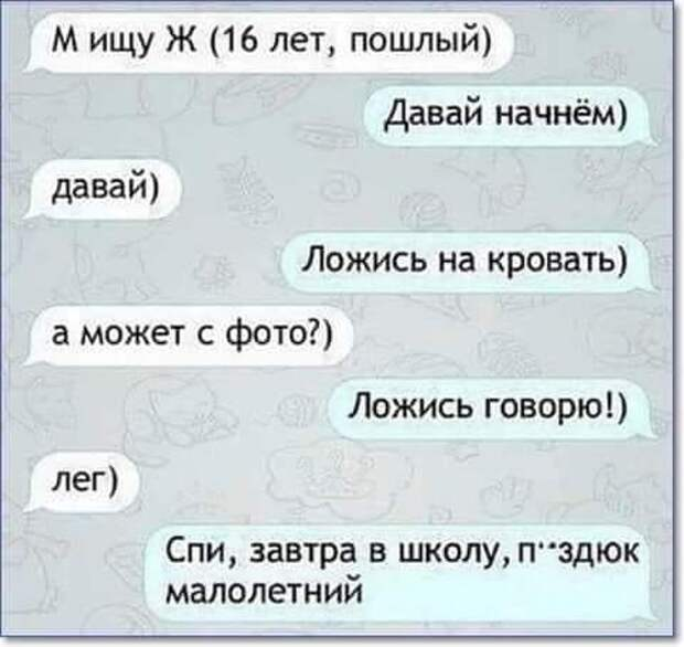 Разговаривают две подруги. Одна:- Как у тебя дела?...