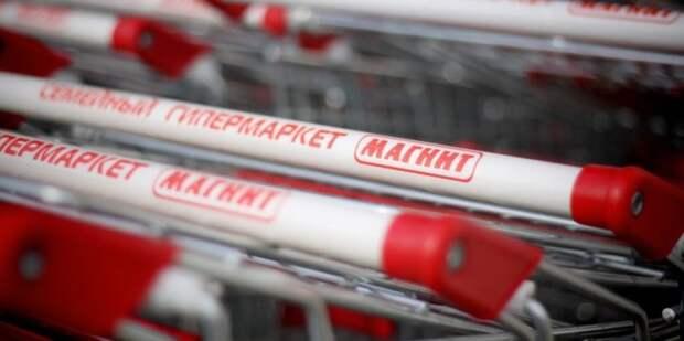 «Магнит» захотел купить «Ленту» за 1,78 млрд долларов