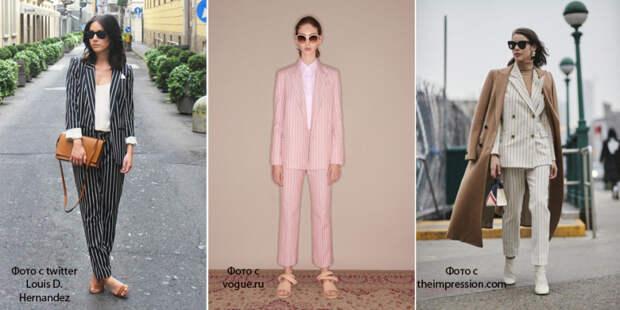 Выбираем самый модный женский брючный костюм 2019!