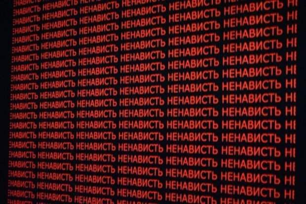 «Это слишком!»: Севастополь «приехал» на FIFA и выбесил украинцев (ФОТО)