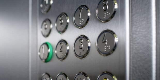 Для ремонта лифта на Лавочкина ожидаются детали- управа