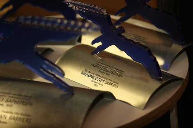 Гран-при юбилейного фестиваля «Кино без барьеров» вручили венгерской документальной ленте «Вечность»