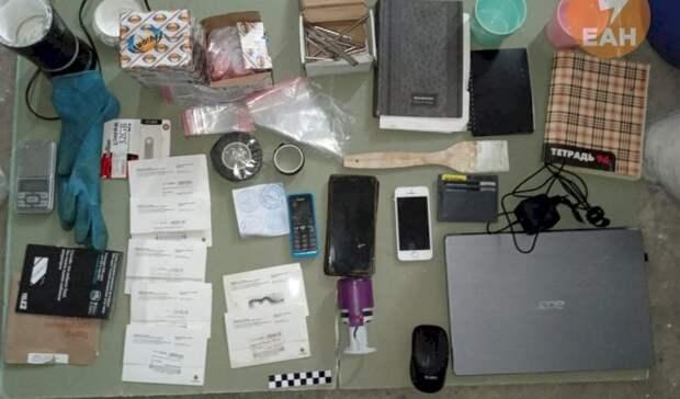 Тагильчанин организовал вгараже нарколабораторию ибыл пойман ФСБ