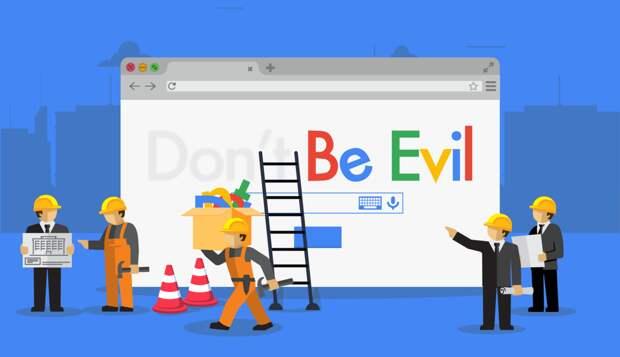Секреты виктории Google