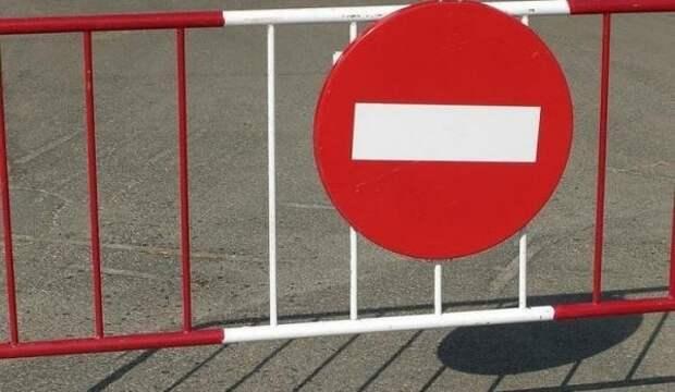 Внимание! Ограничение дорожного движения при проведении соревнований «Crimea X Run»