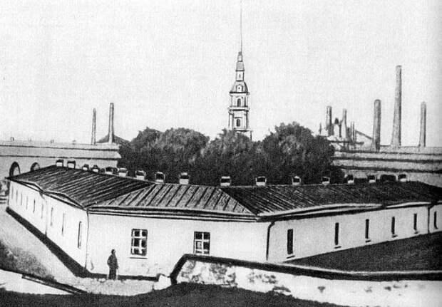 Алексеевский равелин Петропавловской крепости, где писатель находился в заключении
