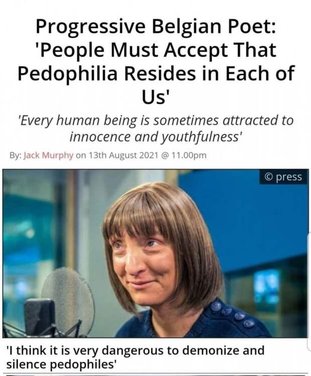 Легализация извращений на марше: Педерастия теперь не болезнь, очередь за педофилией