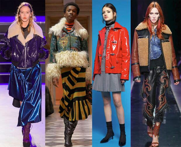 Куртки – модные тенденции