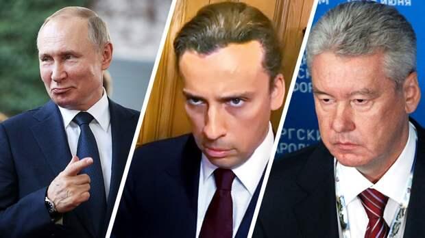 Галкин высмеял решение Собянина орежиме прогулок, спародировав его диалог сПутиным: видео