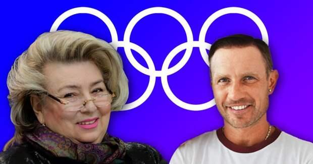 «Это позор»: 7 жестких цитат об отстранении России от Олимпиады