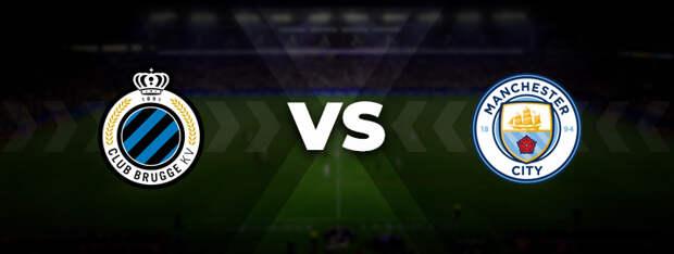 Брюгге — Манчестер Сити: прогноз на матч 19 октября 2021, ставка, кэффы