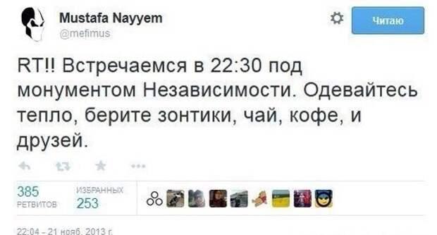 Евромайдану 7 лет. Как это было.
