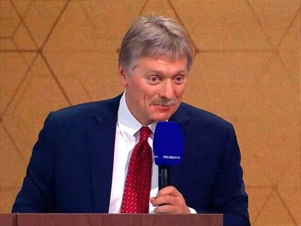 Кремль ответил на предложение Зеленского встретиться с Путиным в Ватикане