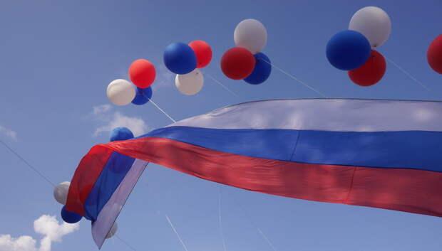 Парки Подмосковья поздравили с Днем России и запустили флешмоб