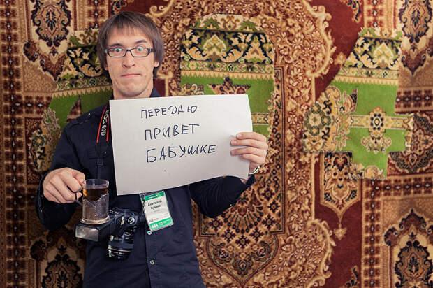 Почему в России принято вешать на стену ковры? Разве это красиво?