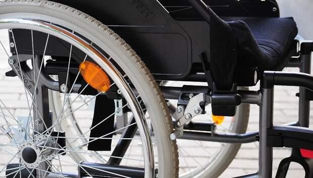 В Подмосковье упростили оформление инвалидности до 1 октября