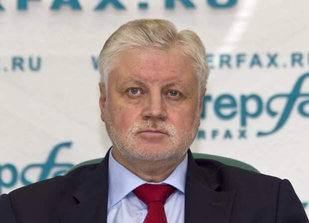 Новые лица или попытка спасти партию:  что стоит за трансформацией  «Справедливой России»