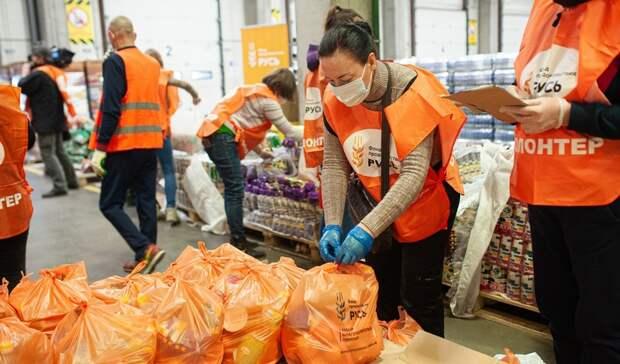Нуждающиеся семьи получили 3000 продовольственных наборов от «Пятерочки»