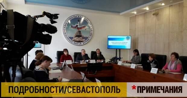 Избирком Севастополя отклонил референдум о недоверии Овсянникову
