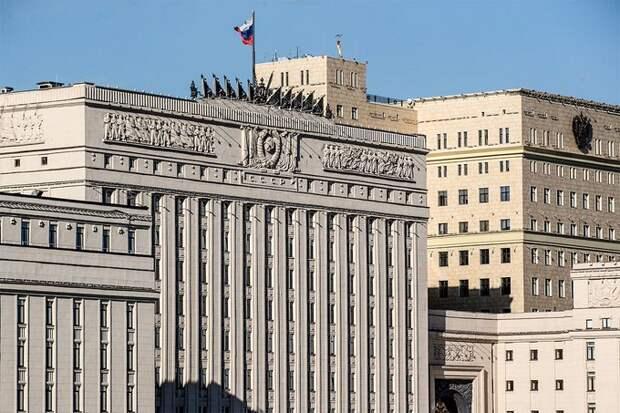 Минобороны России вошло в санкционный список Минторга США