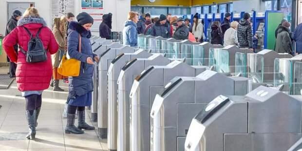 На сайте мэра Москвы рассказали о том, какие станции МЦД были самыми популярными в праздники. Фото: mos.ru