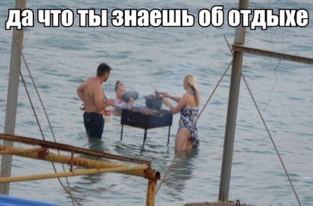 огонь :: Баян (боян, баянище) :: вода :: отдых :: хуета / смешные ...