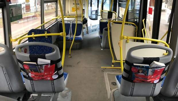 Акции «Читающий транспорт» и «Про героя» приостановили в Подмосковье из‑за коронавируса