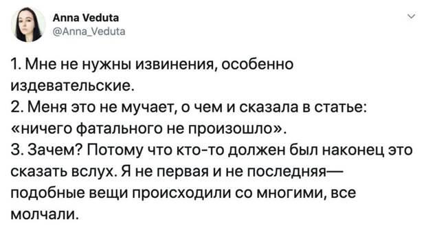 ⚡️ Главреда «Эха Москвы» Алексея Венедиктова обвиняют в домогательствах: 6 главных фактов