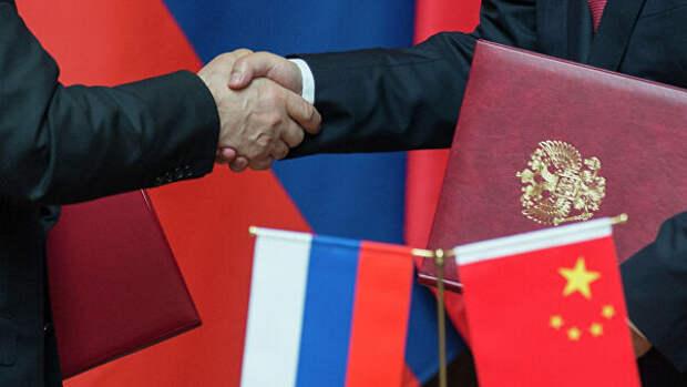 Россия и Китай вступили в новую эпоху взаимоотношений