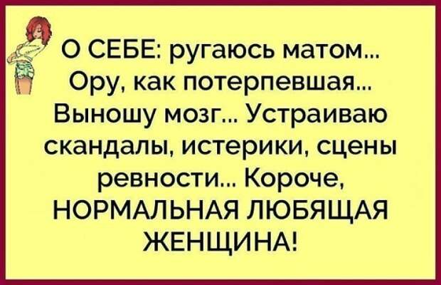 3416556_i_24_ (640x413, 62Kb)