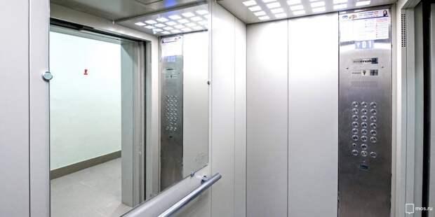 В доме на Коровинке отремонтировали кабину лифта
