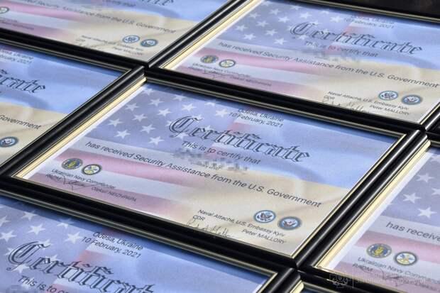 Сертификаты о передаче