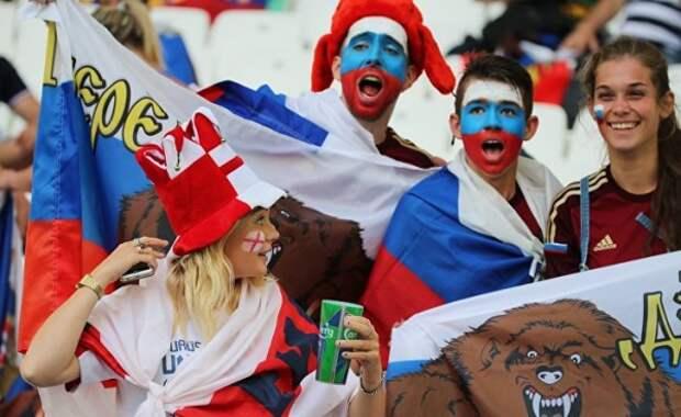 Во сколько России обошелся один футбольный болельщик?