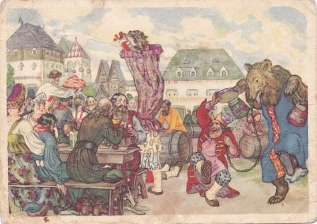 Почтовая открытка XIX века