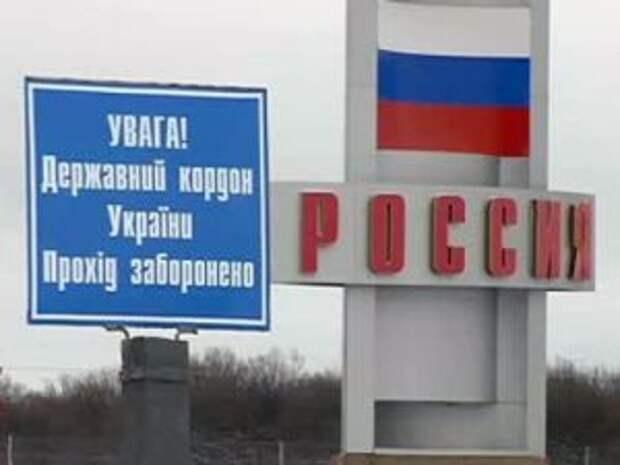 Украина запретила россиянам въезд по внутренним паспортам