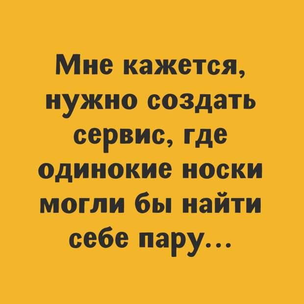 Люся, пошли в кино... Улыбнемся))