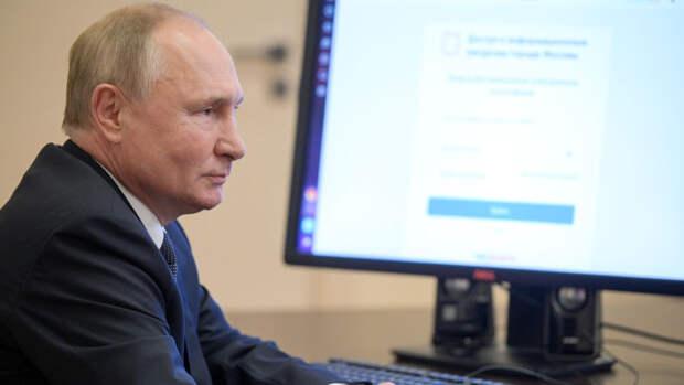 Путин заявил о подготовке основ госполитики в сфере стратегического планирования